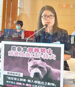 比特犬攻擊人畜 年底前公告禁養