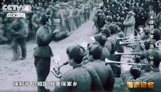 頭條揭密》唯一打勝仗的部隊 卻成了韓戰最大輸家
