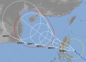 沙德爾颱風生成 關鍵路徑曝!恐共伴東北風襲台