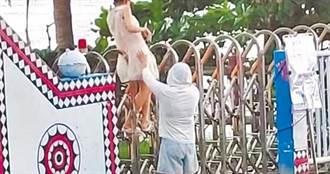 蘭嶼遊客闖校園爬旗桿 椰油國小不排除進行管制