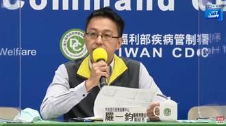 台灣輸出上海個案 竟是案552!11月治癒出院再復陽