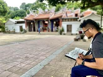 水彩畫家鄭開翔 帶領遊客跟著畫布遊參山