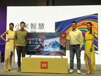 小米20日在台發表 首款65吋4K智慧電視
