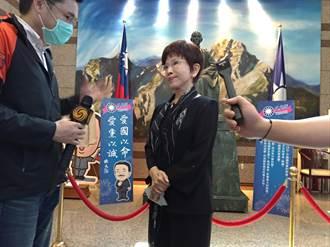 中天換照案 洪秀柱提醒蔡總統:真要無視憲法保障新聞自由嗎?