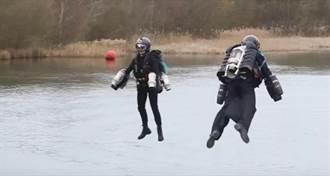 英國海軍測試噴射背包 可能組建飛行突擊隊