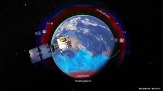 福衛七號掩星觀測 成大團隊有重大發現