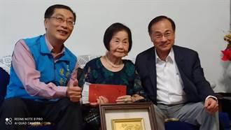 三重區長拜訪百歲人瑞 99歲長者李鳳藻樂開懷