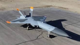 第5代空優無人機5GAT預計本月首飛