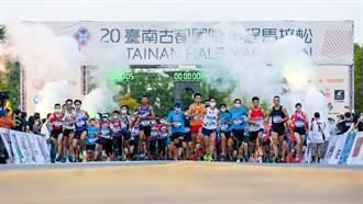 古都馬拉松吸引萬人參賽 半馬獎金提高4倍