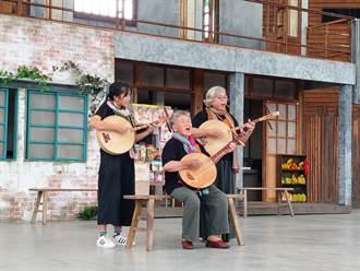 88歲人間國寶陳英 彈月琴帶閨密走出喪子之痛