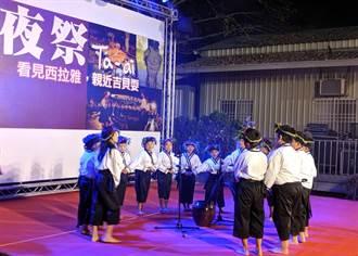 台南東山吉貝耍夜祭登場 晚會活動表演暖場
