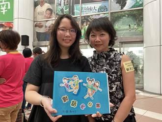 自学生郑天立四度以家庭故事创作绘本 黄伟哲表扬特优