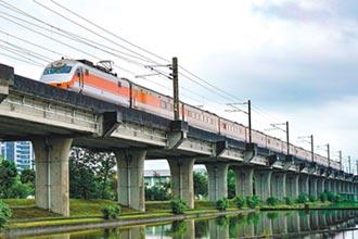 宜蘭鐵路高架化 拚2030通車