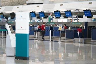 疫情衝擊 國泰航空宣布裁員8500人 港龍即起停止營運