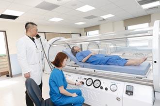 大里仁愛醫院 高壓氧、再生醫學中心啟用
