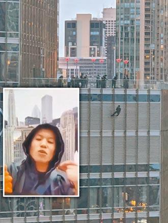 男吊16樓 以死相逼要與川普通話