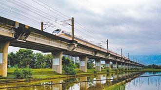 252億經費 宜蘭鐵路高架化9年完工