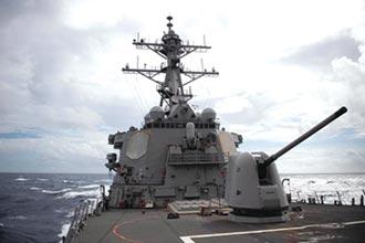 第7舰队驱逐舰再度通过台海 国防部:全程掌握