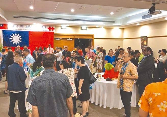我國駐斐濟代表處10月8日舉辦國慶酒會,卻遭大陸外交人員闖入騷擾,雙方引爆肢體衝突。(摘自Asia Pacific Report)