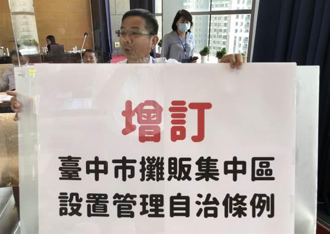 陳清龍要求市府增訂「台中市攤販集中區設置管理自治條例」。(陳世宗攝)