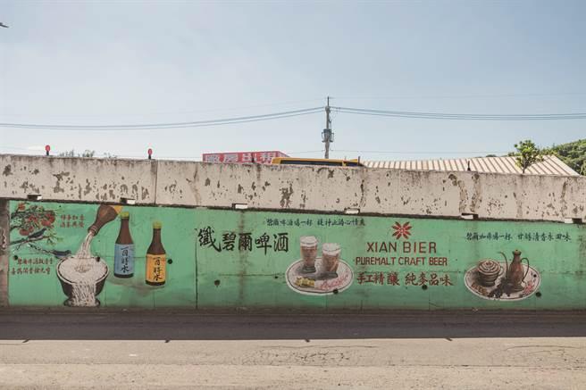 纖碧爾酒廠(圖/IN新竹提供)