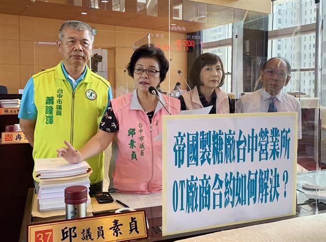 市議員蕭隆澤、邱素貞、陳淑華、謝明源(由左至右)等,關心帝國製糖廠台中營業所OT廠商如何解決?(陳世宗攝)