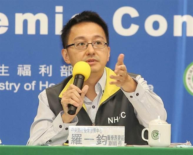 疫情指挥中心医疗应变组副组长罗一钧。(资料照,王英豪摄)