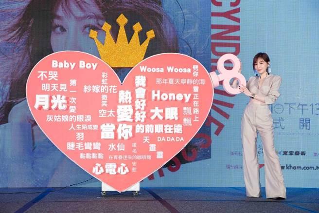 王心凌今正式啟動「王心凌Cyndiloves2sing愛.心凌巡迴演唱會2021旗艦版」演唱會。(石智中攝)