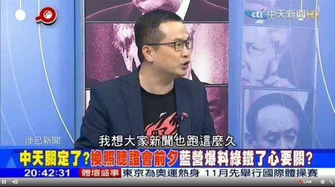 國民黨北市議員羅智強。(圖/摘自頭條開講節目直播)