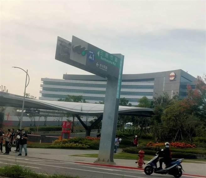 台南科學園區台積電18廠20日中午傳出工安意外,2名20多歲男性工作不慎被TMAH(氫氧化四甲銨)濺傷。(劉秀芬攝)