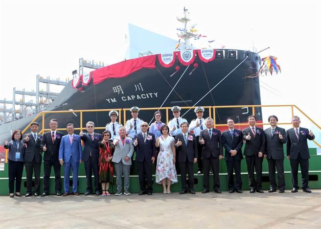 台船為陽明打造全新貨櫃輪,今天舉辦命名典禮。(台船提供/柯宗緯高雄傳真)