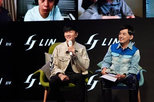 林俊傑舉辦全新專輯《倖存者• 如你》線上全球聽歌會。(華納音樂提供)