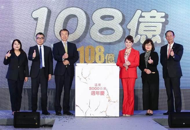 SOGO董事長黃晴雯率領一級長官,揭示33周年慶業績目標為108億元。(粘耿豪攝)