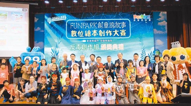 「FunPark創意說故事數位繪本創作大賽」,中華電信郭水義總經理(後排右六)率領參賽團隊與來賓大合照。圖/業者提供