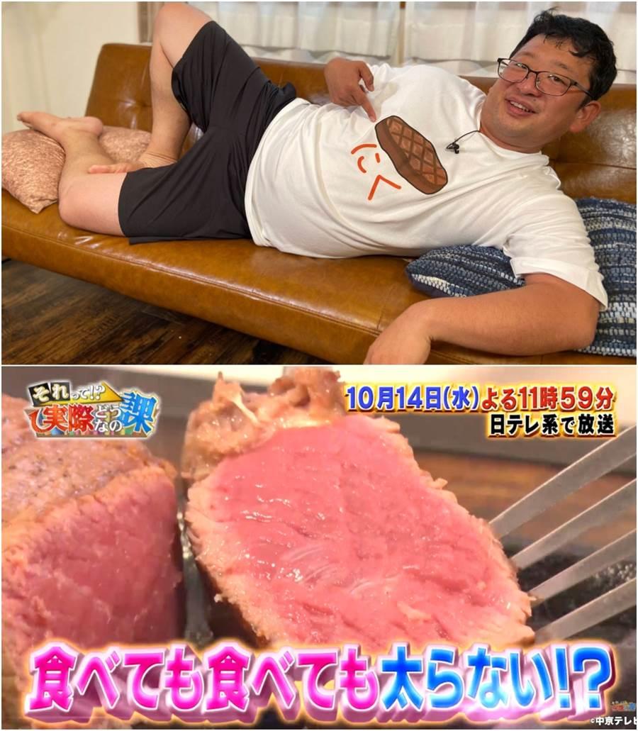 男星川合正悟3天3餐只吃牛排實測「全肉減肥法」驚人結果醫生也傻眼(圖/twitter@jissaidounanoka)