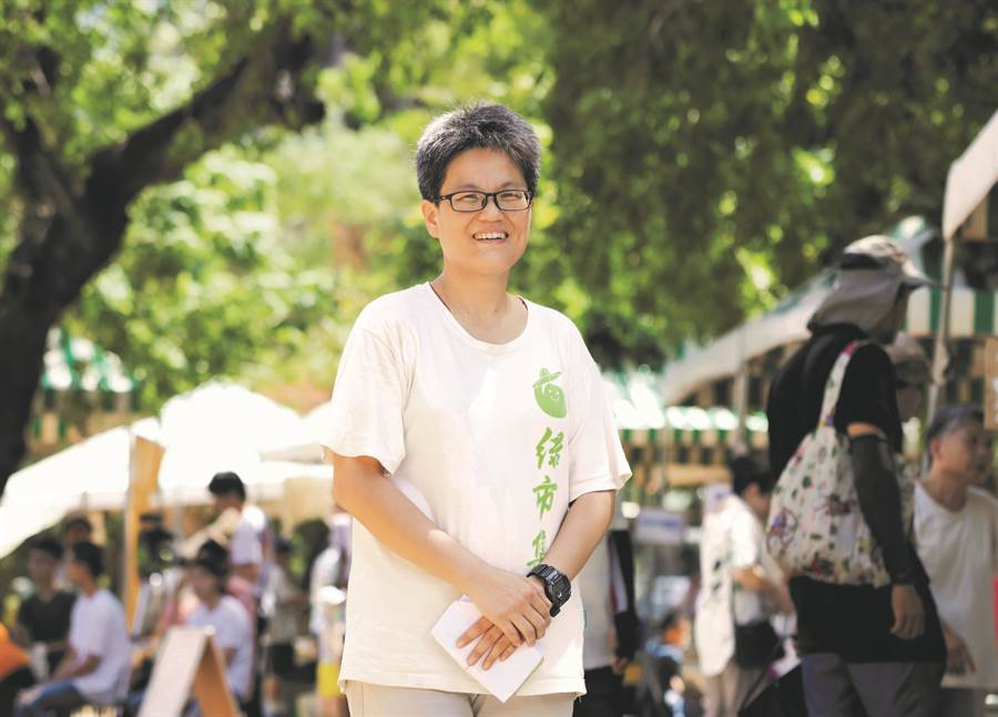永續經營腳下的土地:竹蜻蜓綠市集的親子共學活動設計