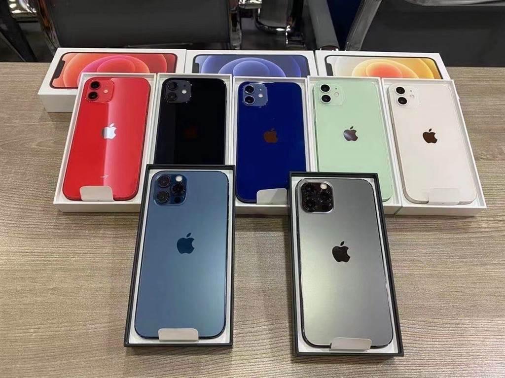 網友表示相較之下pro的藍色高級多了。(翻攝自DuanRui推特)