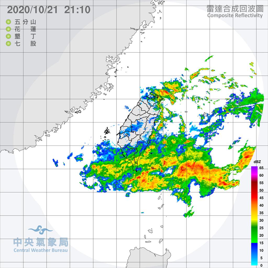 今明兩天受輕颱「沙德爾」其外圍環流水氣影響,大台北山區、基隆北海岸、宜蘭及花蓮地區有局部大雨甚至豪雨機率。(氣象局提供)