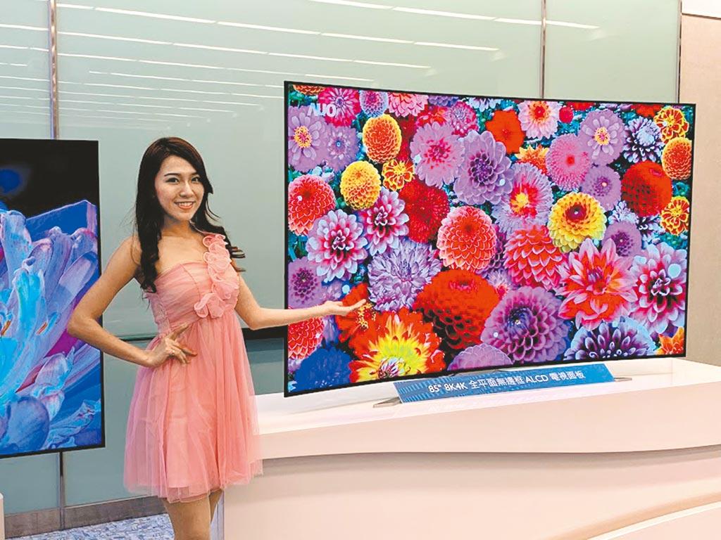 10月電視面板報價平均漲幅8%~10%。圖/本報資料照片