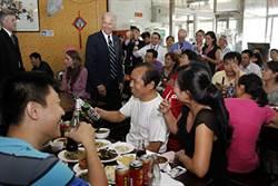 頭條揭密》拜登姚記炒肝用餐秀影響驚人 習近平跟進慶豐包子