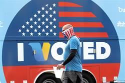 新聞早班車》逾3000萬人提前投票 民主黨領先