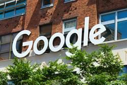 谷歌被司法部告股價反漲逾2% 理由何在?