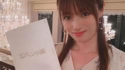 深田恭子未公開辣照流出「蕾絲連身內衣」洩限制級曲線