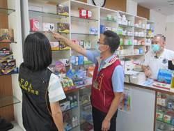 花東首例 未上繳代銷口罩33萬 花蓮藥局遭查封動産