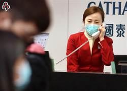 國泰全球大裁員 台灣初估影響40人