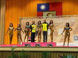 意外踏上健美路 蔡梅芳奪全民運比基尼組冠軍