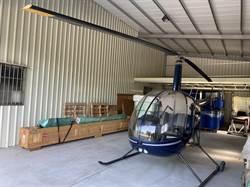 南投知名台商暗藏2架直升機遭查獲 檢警偵辦中