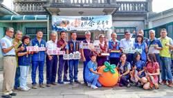 新竹北埔石柿膨風節「有柿來找茶」24、25日登場