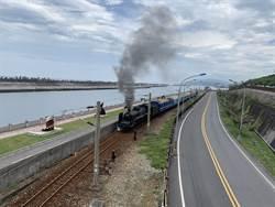 史上最美通勤列車來了 將由國王蒸汽火車牽引登台