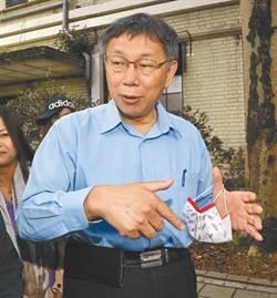 林为洲称中国若施压就不往来 柯文哲、绿委都回应了